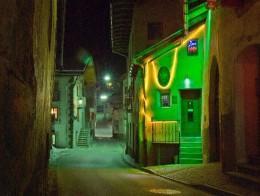 Самый маленький бар