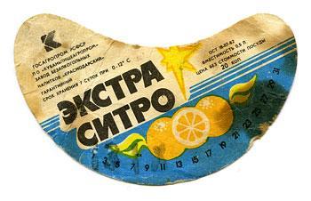 limonad