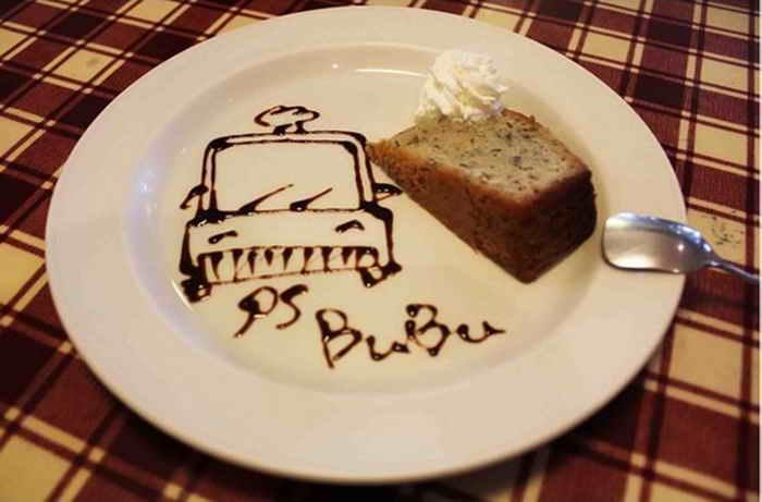 P.S. Bu Bu Restaurant