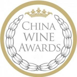China Wine Awards